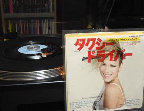 Dopo Sanremo Emma alla conquista del Mondo, esce il primo album in dialetto giapponese