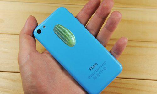 iPhone 7 svolta storica: la mela di Cupertino sostituita dalla menunceddhra di Copertino