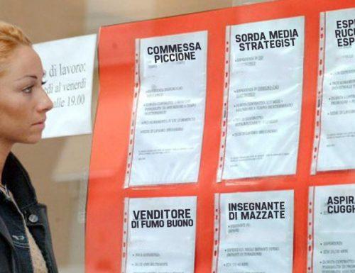 17 nuove offerte di lavoro a Lecce Lecce e Provincia