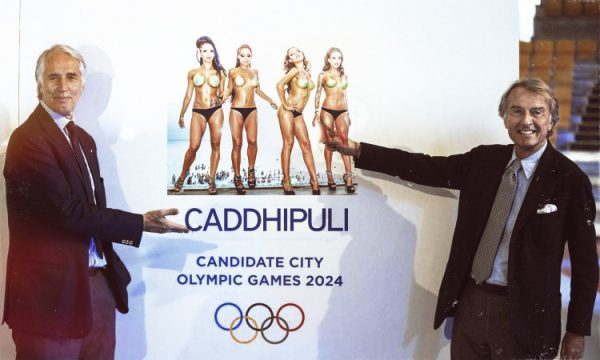 Olimpiadi 2024: dopo il None di Roma resta solo la candidatura di Gallipoli